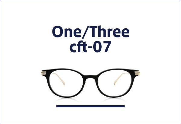 One/Three Compound Frame メガネ cft-07