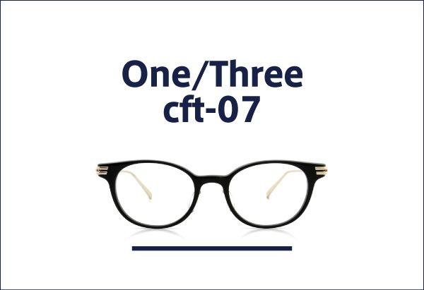 One/Three Compound Frame メガネ cft-07