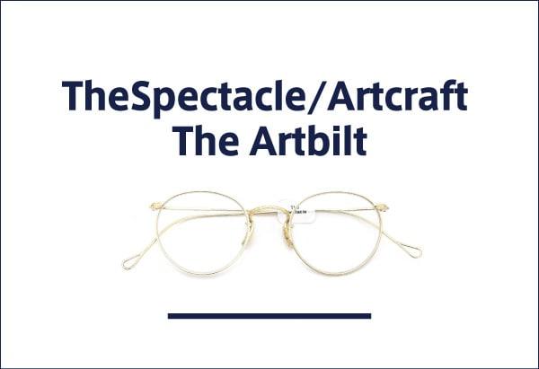 artcraft vintage The Artbilt