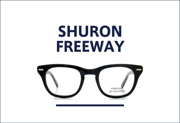 SHURON FREEWAY
