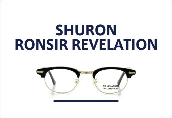 SHURON RONSIR REVELATION