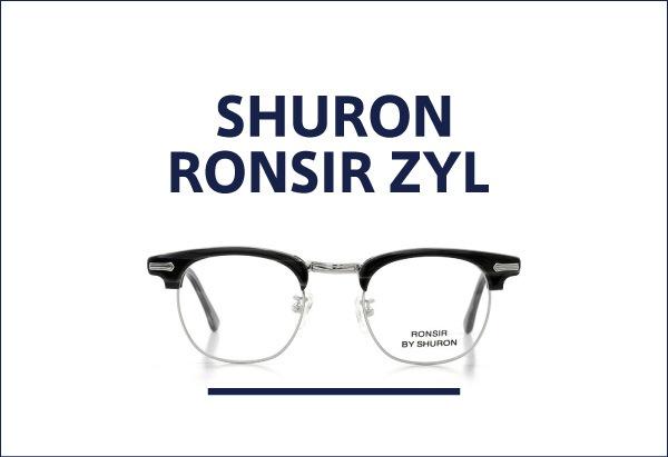 SHURON RONSIR ZYL