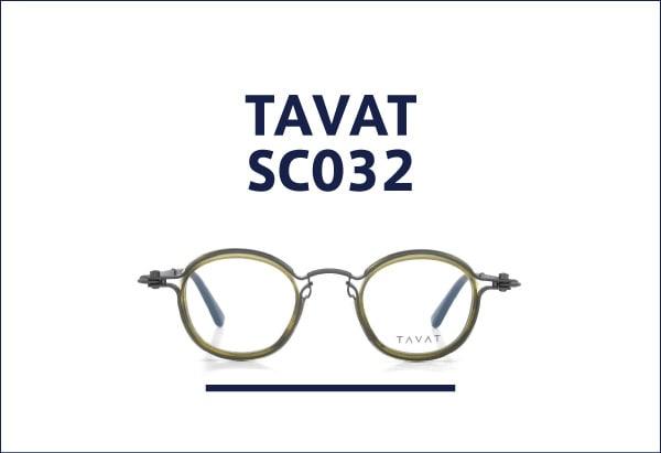 TAVAT SC032