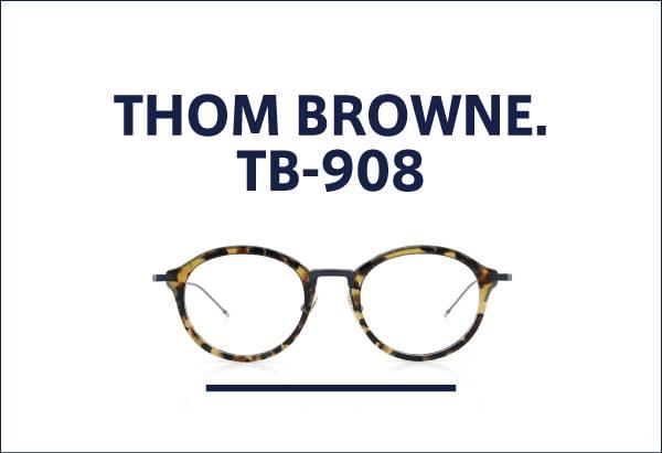 THOM BROWNE TB-908