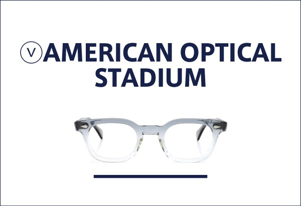 AMERICAN OPTICAL vintage STADIUM