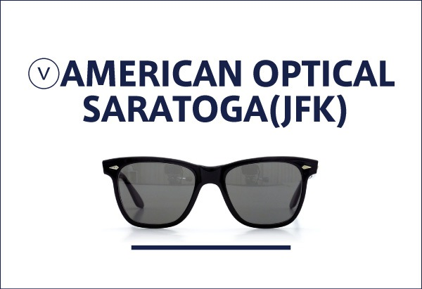 希少ヴィンテージ AMERICAN OPTICAL SARATOGA-JFK