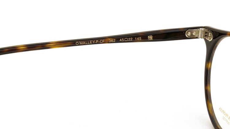 OLIVER PEOPLES (オリバーピープルズ)メガネ O'MALLEY-P-CF 362 Limited Edition 9