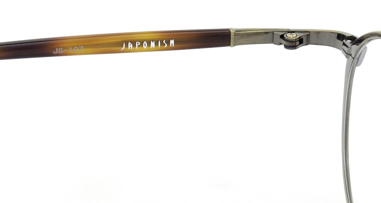 JAPONISM (ジャポニスム) メガネ JS-107 Col.02 アンティークゴールド 9