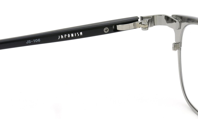 JAPONISM (ジャポニスム) sense collection(センスコレクション) メガネ JS-106 COL.01 9