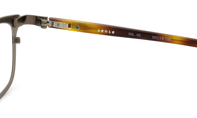 JAPONISM (ジャポニスム) メガネ JS-105Col.03 ダメージズブラウン 10
