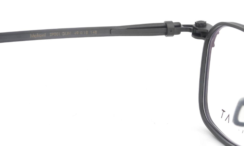 TAVAT [Spam Can] Makani SP001 49size GUN